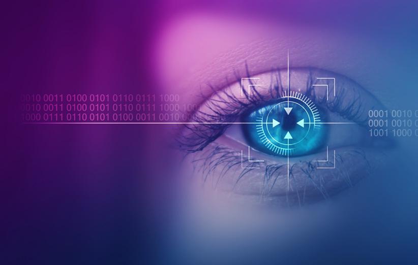 تصویر بیومتریک چشم انسان