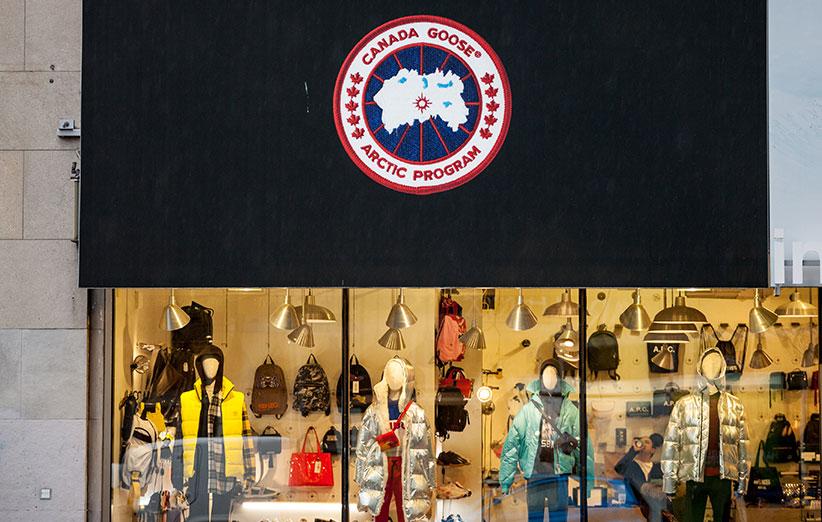 تصویر فروشگاه کانادا گوس