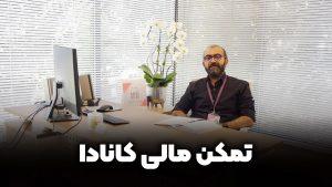تصویر کاور ویدیو